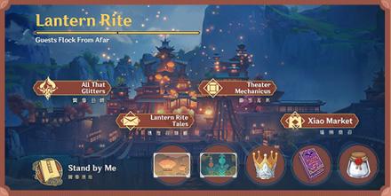 Lantern Rite Banner