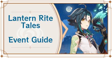 Genshin Impact - Lantern Rite Tales - Banner