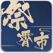 Xiao Market Icon