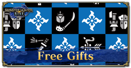 Free Gifts from Capcom