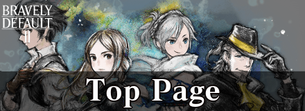 Bravely Default 2 Partial Banner Top Page.png