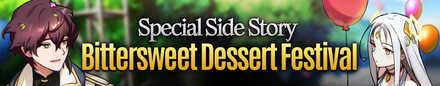 Bittersweet Dessert Festival Banner.jpg