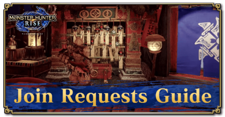 Join Requests Guide | How to Join and Send out SOS