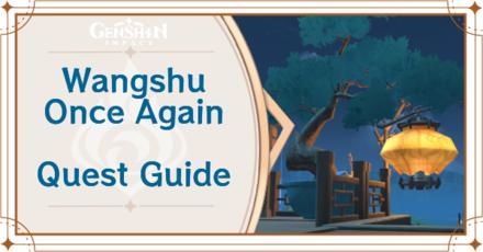 Genshin Impact - Wangshu Once Again - Banner