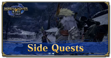 Side Quests Banner.png