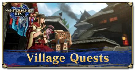 Village Quests Banner.png
