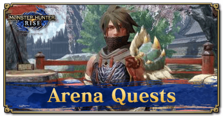 Arena Quests Banner.png