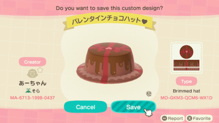 ACNH - Custom Designs - Chocolate Drip Hat.png