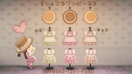 ACNH - Custom Designs - Chocolat Dress.png