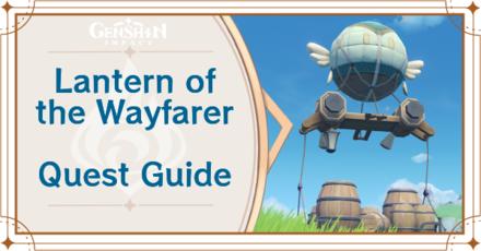 Genshin Impact - Lantern of the Wayfarer World Quest
