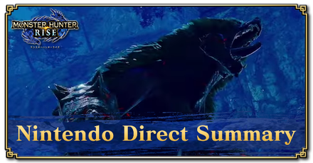 Nintendo Direct Summary Page Banner.png
