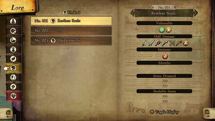 Bravely Default 2 Vulnerabilities and Resistances