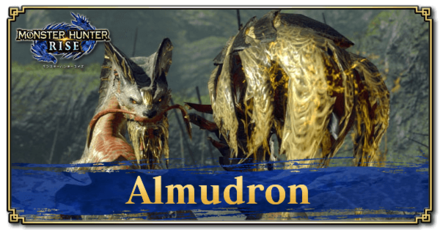 almudron banner.png