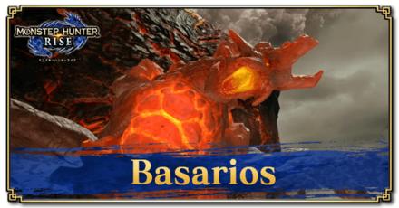 basarios banner.png