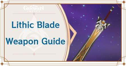 Genshin Impact - Lithic Blade