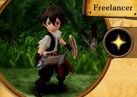 Bravely Default II - Class Image Freelancer.png
