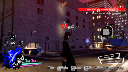 P5S Trapped in a Nightmare 2.png