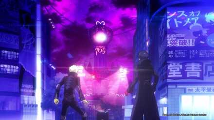 Persona 5 Strikers_20210219135248.jpg