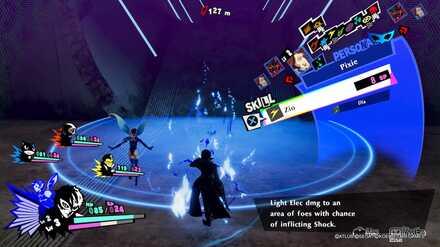 Persona 5 Strikers_20210219155225.jpg