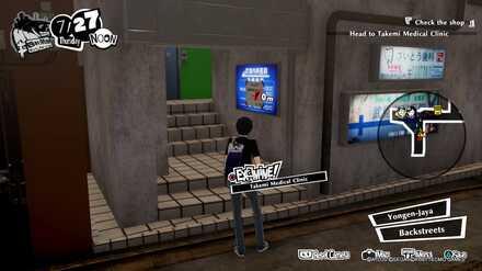 Persona 5 Strikers_20210219174040.jpg