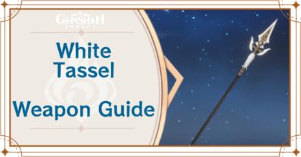 Genshin Impact - White Tassel Polearm