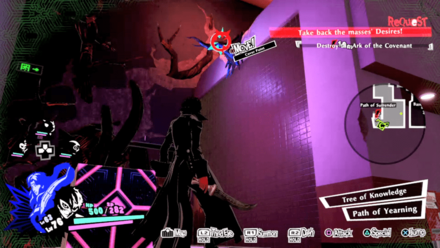 P5S Trapped in the Great Tree 1.png
