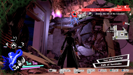 P5S Trapped in the Great Tree 2.png
