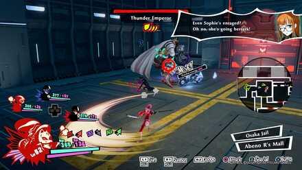Osaka Jail Thunder Emperor 1st Fight.jpg
