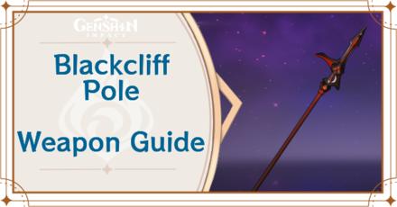 Genshin Impact - Blackcliff Pole Polearm