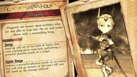 Bravely Default 2 Dragoon.jpg