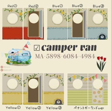 ACNH - Camper Van