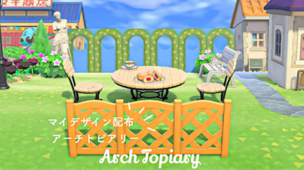 ACNH - Arch Topiary