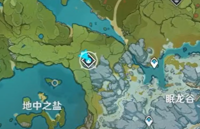 Genshin - Pale Flame Location