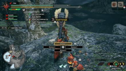 Monster Hunter Rise - Legendary Herb 1.png