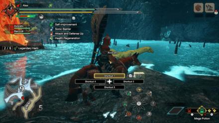 Monster Hunter Rise - Legendary Herb 3.png