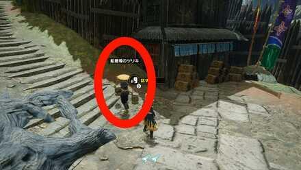 Monster Hunter Rise - Kamura Villager Tsuriki.jpeg