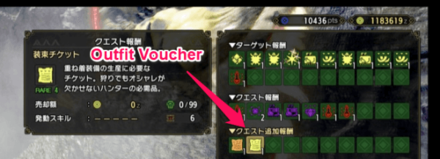 Monster Hunter Rise - Outfit Voucher Appears in Serpent Goddess of Thunder Narwa Quest.png