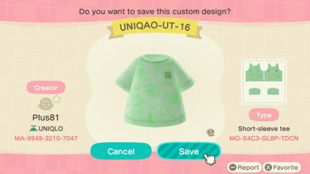 ACNH - Uniqlo Kids - UT16