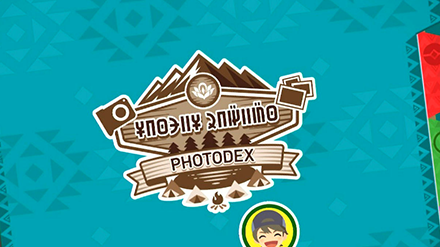 Lental Region Photodex.png