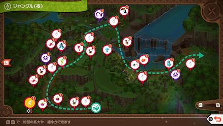 New Pokemon  Snap - Mew Map Location