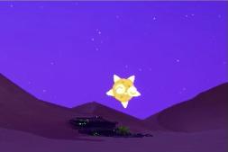 Minior 2 Star Photo