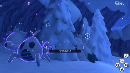 New Pokemon Snap - Suicune Location Step 2