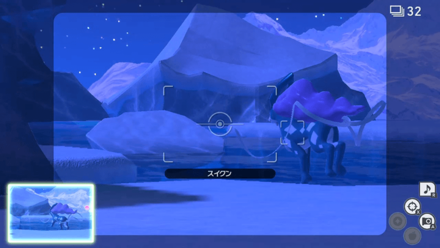 New Pokemon Snap - Suicune Location Step 6