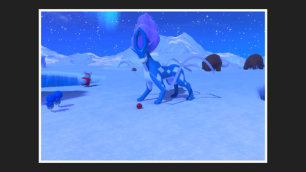 Suicune 2 Star Photo
