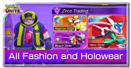 List Of All Skins Fashion And Holowear Pokemon Unite Game8
