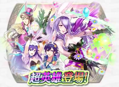 Spring Festival (Revival) Banner